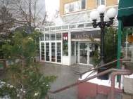 The exterior of the restaurant.